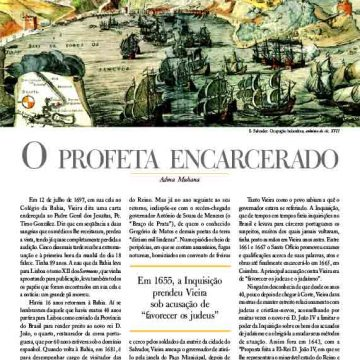CAPA-Cult-1-Dossiê_Tricentenário-da-morte-do-Padre-António-Vieira