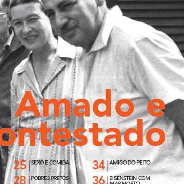 CAPA-Cult-165—Jorge-Amado