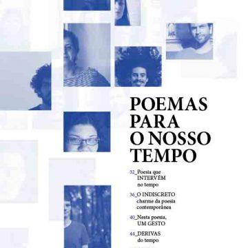 CAPA-Cult-213—Poemas-para-o-nosso-tempo