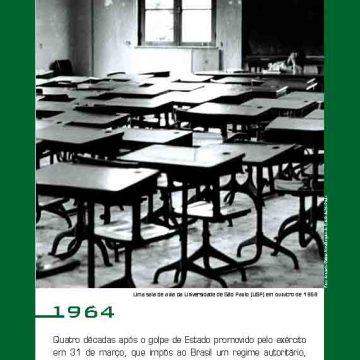 CAPA-Cult-78-Dossie-1964-