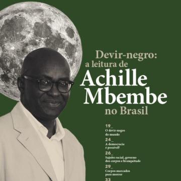 Dossiê 240 – Achille Mbembe