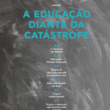 capa dossiê 246_A educação diante da catástrofe