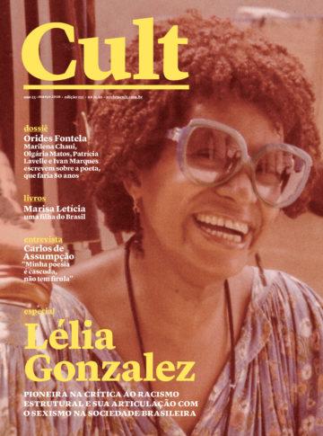 Lélia Gonzalez Cult 255