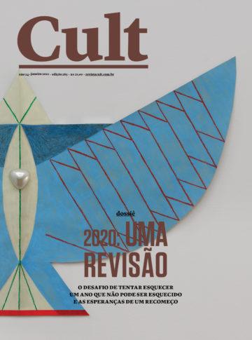 Capa Cult 265 2020 Uma Revisão