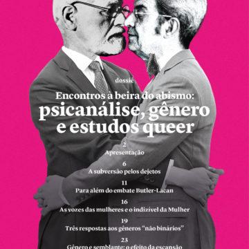 CULT_270_DOSSIE_Psicanalise queer_DIGITAL_CAPA